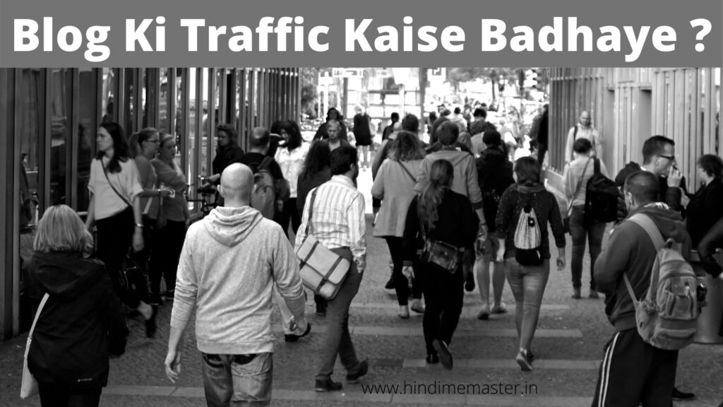 Blog Ki Traffic Kaise Badhaye